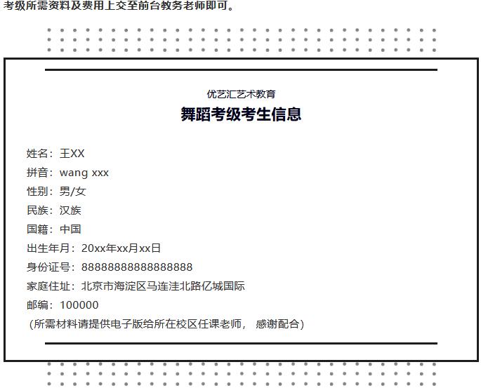 1580970067(1).jpg